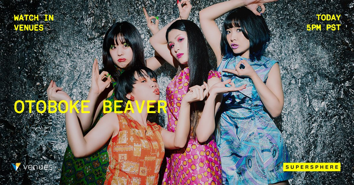 Otoboke Beaver Supersphere